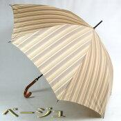 傘メンズおしゃれ雨傘長傘【送料無料】細ストライプ先染ジャガード織軽量ジャンプ傘丈夫日本製高品質