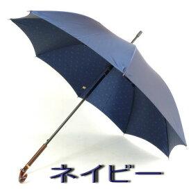 傘 メンズ おしゃれ 雨傘 長傘 【送料無料】 エイジングパートナー 歩行バランスサポーター リバーシブルルアー ジャンプ傘 丈夫 日本製 高品質【RCP】バッグ・小物・ブランド雑貨 傘 メンズ雨傘 男性用 紳士用[傘一番館] 父の日