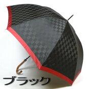 傘メンズおしゃれジャンプ雨傘長傘【送料無料!】先染ブロック格子ジャガード織グラスファイバー骨日本製市松模様
