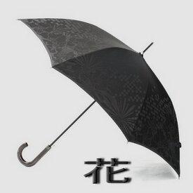 傘 メンズ レディース おしゃれ 雨傘 長傘 【送料無料!】『monotone:モノトーン(花)』 ジャンプ傘 晴雨兼用 トラディショナル 槙田商店 高品質 日本製 男性用 紳士用 甲州織【RCP】バッグ・小物・ブランド雑貨 傘 メンズ雨傘 [傘一番館] 父の日 母の日