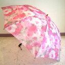 【送料無料(条件付き)】レディース雨晴兼用雨傘折:超軽量!オーガンジーアンブレラ「マスターフラワー」(2段式)花柄…