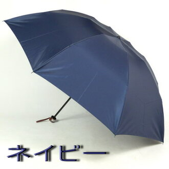 Men's umbrella folding mini-commuting comfort drops of premium appeared ☆ ~ sting of ballistic! Barzun thirst! Super water! Made in Japan men's folding umbrella mini practicality of preeminent ( 3-stage ) 130206 _ sale 05P13Dec13_m