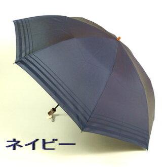 男子的雨伞机会日本制造:LANCETTI(ranchietti)缘影子边缘和天然木手头漂亮,供轻量(2段式)包、小东西、名牌杂货时装杂货、小东西折叠伞男性使用的[伞第一名馆]05P12Oct15