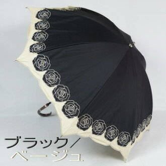 "Ladies umbrella length: edge flower CUTWORK & rose embroidered fashionable shade also uv-cut heat shield rain or shine both umbrella head ""Blao"" (Aurora) awnings also leave bags & accessories brand [umbrella most Museum, sundry goods and smal"