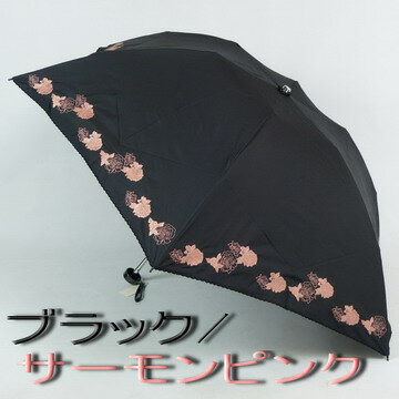 【送料無料!】レディース日傘折ミニ:縁バラ(薔薇)刺繍&ピコレースがおしゃれな一級遮光遮熱晴雨兼用折りたたみ傘uvカット