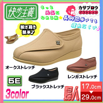 供上级朝日鞋快歩主義L011-5E舒适鞋轻的国产老年人护理使用的舒服鞋行走
