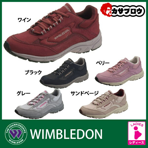 シニア 高齢者用 介護シューズ ウォーキングシューズ カジュアル リハビリ 婦人 靴 ウインブルドン L030 アサヒ asahi