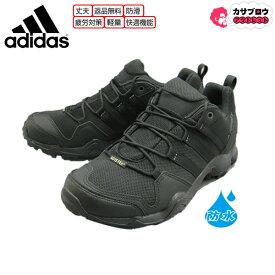 アディダス adidas トレッキングシューズ メンズ TX AX2R GTX メンズトレッキングシューズ ハイキング トレッキング 山登り 防水 防滑 男性用 紳士用