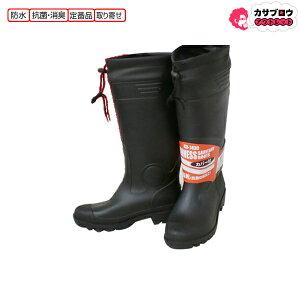 作業靴 耐油長靴 ワークシューズ 喜多 メンズ 耐油ロング KR7430 アウトドア 釣り 作業用 雨の日 仕事 農作業 ロング 抗菌消臭