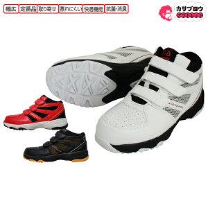 安全靴 作業靴 セーフティスニーカー ワークシューズ 喜多 ハイカット MG5640 作業用 仕事 紐靴 消臭 ハイカット抗菌 防臭 幅広
