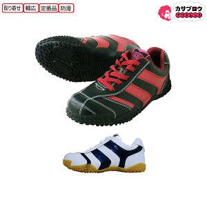安全靴 作業靴 セーフティスニーカー ワークシューズ 喜多 MK5030 作業用 仕事 幅広 軽量 紐靴 防滑