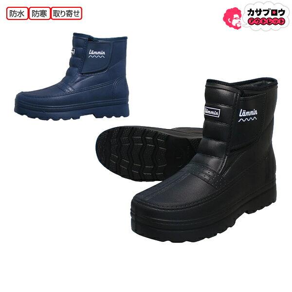 喜多 防寒紳士EVAノルディックブーツ MK620 メンズ レインブーツ 作業靴 長靴 防寒 ハイカット 裏ボア 作業用 雨の日 仕事 kita キタ