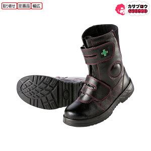 安全靴 作業靴 長靴 ワークシューズ 喜多 メンズ ウレタンワークブーツ 耐油底 MK7870 ブーツ 作業用 雨の日 仕事 ロング セーフティブーツ 幅広 耐油底 ワークブーツ 軽量