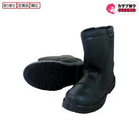 安全靴 作業靴 長靴 半長靴 ワークシューズ 喜多 メンズ ウレタンワークブーツ 耐油底 ブーツ 作業用 雨の日 仕事 ロング セーフティブーツ 幅広 耐油底 ワークブーツ