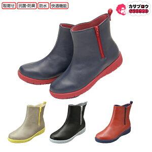 Pansy レインシューズ 4944 パンジー 抗菌防臭 快適 レディース シンプル 痛くない 疲れない おしゃれ 3.0cm ヒール 歩きやすい 履きやすい 衝撃吸収 防水 長靴 レインブーツ ファスナー おすすめ