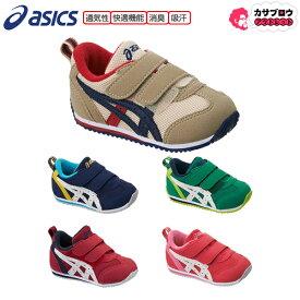 【キャッシュレスで5%還元】 [asics] スクスク アイダホBABY3 tub165 アシックス 子供靴 ベビーシューズ