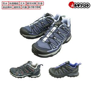 ゴアテックス レディース トレイルランニング サロモン SALOMON ULTRA 2 GTX W 女性用 靴 丈夫 防水 防滑 脱ぎ履き簡単 ハイキング 返品無料 おすすめ