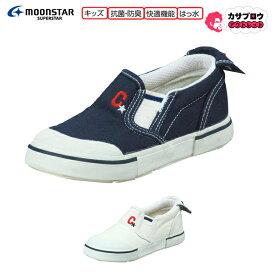 [moonstar] 子供上履き CR ST14 ムーンスター キャロット 子供靴 ベビー キッズ ジュニア スリッポン