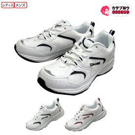 [SPALDING] スニーカー JN534 外履き/スクール/作業靴/スポルディング/メンズ/レディース/男女兼用/ユニセックス/