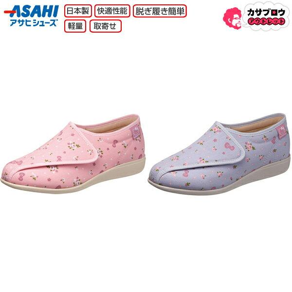 [アサヒ] レディスコンフォート ピンクガラ 快歩主義・ハローキティL142 シニア 高齢者用 介護シューズ ウォーキングシューズ カジュアル リハビリ 婦人 靴