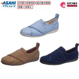 [アサヒ] レディースコンフォート 快歩主義 L141RS シニア 高齢者用 介護シューズ ウォーキングシューズ カジュアル リハビリ 婦人 靴