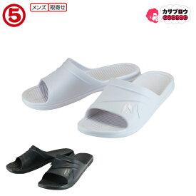 [丸五] メンズサンダル マンダムサンダル#901 丸洗いOK 男性用 内装作業帯電防止 静電気帯電防止 疲れた足を優しく包み込む