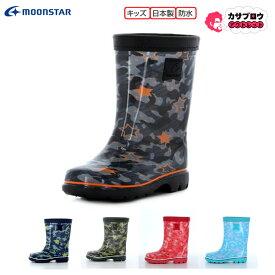 [moonstar] 子供長靴 MS RB C65 ムーンスター キッズ レインブーツ 日本製 ブーツ 雨用 防水 男の子 女の子