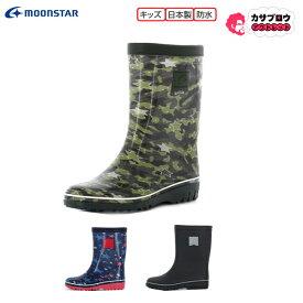 [moonstar] 子供長靴 MS RB J12 ムーンスター キッズ レインブーツ ブーツ 雨用 防水 男の子 日本製