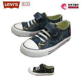[リーバイス] キッズスニーカー LEVI'S/ジュニアスニーカー/キッズ/子供靴/男の子/女の子/デニム/シューズ/スニーカー/ローカット