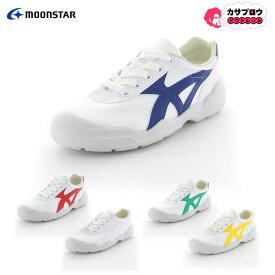 [ムーンスター] 上履きヒモ バイオ LT04 校内履き 体育館シューズ 上履き 運動靴