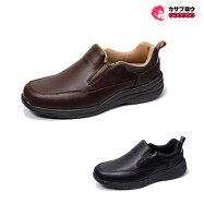 シニア高齢者靴メンズトパーズ0202【送料無料】