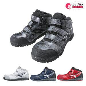 安全靴 ミズノ mizuno オールマイティー ALMIGHTY LS ミッドカット プロテクティブスニーカー プロスニーカー JSAA規格A種 作業靴 ワークシューズ メンズ 3E おすすめ