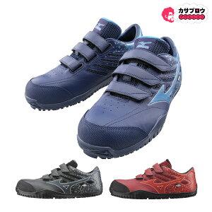 安全靴 ミズノ mizuno オールマイティー ALMIGHTY TD22L ベルトタイプ プロテクティブスニーカー プロスニーカー JSAA規格A種 作業靴 ワークシューズ メンズ 3E おすすめ