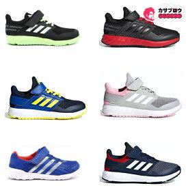 adidas アディダスファイトEL K ジュニアシューズ ジュニア キッズ 子供用 スニーカー 運動靴 子供靴 おすすめ