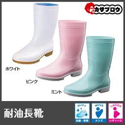 穿長靴的貓靴耐油男式女式透明 G5 商業烹飪區廚房 kohshin 橡膠