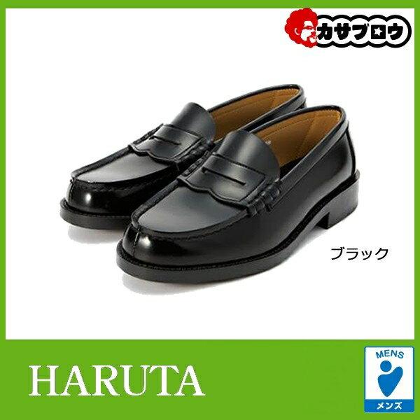 通学学生靴 ハルタ HARUTA No.6560 メンズ コインローファー 幅広4E 歩きやすい 疲れにくい 定番 丈夫