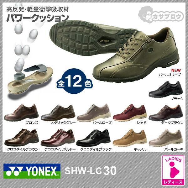 シニア 高齢者用 介護シューズ ウォーキングシューズ カジュアル リハビリ 婦人 靴 ヨネックス パワークッション レディース