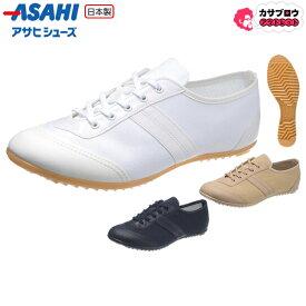 メンズ レディース ユニセックス スニーカー カジュアル アサヒ504 日本製 ウォーキングシューズ シンプル 男女兼用 靴 シューズ おすすめ