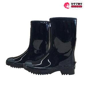 作業靴 超軽量長靴 ワークシューズ 弘進ゴム メンズ B0236AT ニューライト軽半長DR 黒 防水