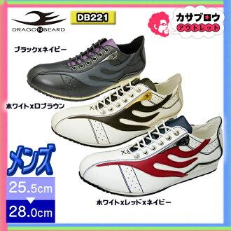 龙胡子运动鞋男装龙须 db221 休闲时尚流行特色的鞋鞋男子白