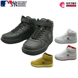 【3980円以上送料無料】 [MLB] ハイカット スニーカー MLB-2011 メンズ レディース 男女兼用 カジュアル ダンスシューズ