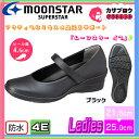 レディース 婦人 コンフォートシューズ moonstar Eve EVE 281 シンプル 無地 カジュアル コンフォート 通勤 オフィス 冠婚葬祭 歩きやすい 靴