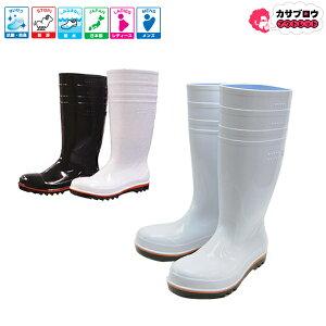 安全靴 作業靴 安全長靴 レインシューズ ワークシューズ 弘進ゴム メンズ レディース ハイブリーダーガード HBー500 食品用