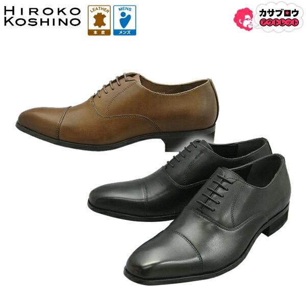 メンズ ビジネス シューズ [ヒロココシノ]HIROKO KOSHINO HOMME HK119 3E 本革 ストレートチップ 紳士靴 快適 上品