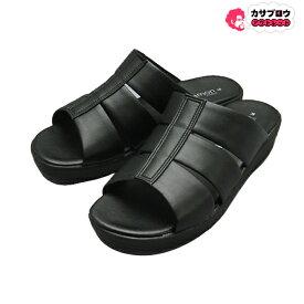 メンズ オフィスサンダル オフィスシューズ 24004 [ピエールタラモン] pierretalamon 日本製 ビジネスサンダル ビジネススリッパ スーツ おしゃれ 社内履き かかとなし 黒 ブラック イチマツ