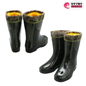 【3980円以上送料無料】 レインブーツ レインシューズ メンズ 長靴 第一ゴム 日本製 キング防寒10 防滑 丈夫