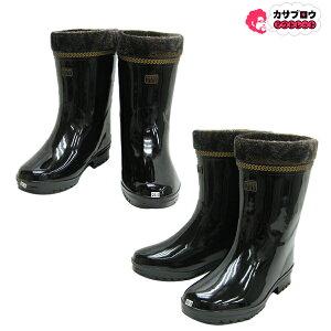 レインブーツ レインシューズ メンズ 長靴 ミツウマ 防寒長靴 ダービーキング204 防水 おすすめ スノーブーツ