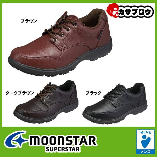 シニア 高齢者用 靴 介護シューズ 介護用品 ウォーキングシューズ カジュアル メンズ ムーンスター MS RP001 吸水拡散性の高い「サラリーナ」を採用 防水設計