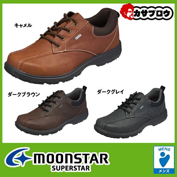 シニア 高齢者用 靴 介護シューズ ウォーキングシューズ カジュアル メンズ カジュアルシューズ ムーンスター MS RP003 吸水拡散性の高い「サラリーナ」を採用 防水設計 s