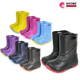 【キャッシュレスで5%還元】 レインブーツ キッズ プーキーズ POOKIES 超軽量 EVA PK-EB520 防水 完全防水 長靴